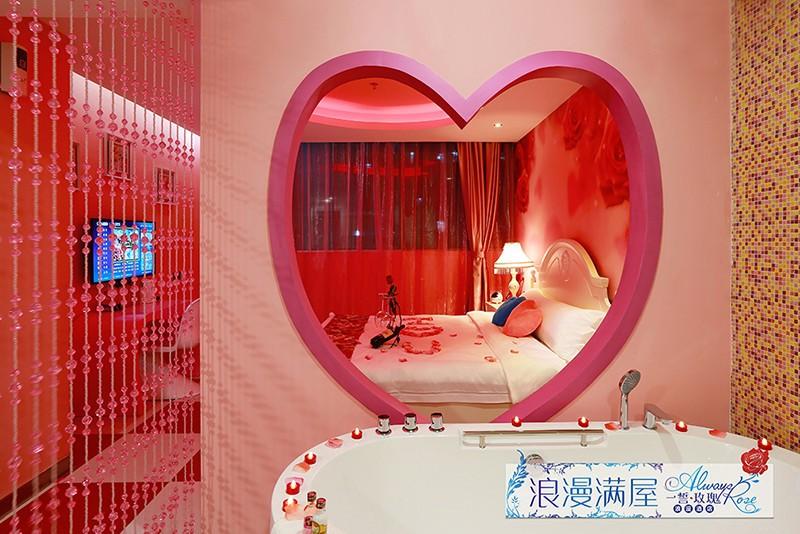 一誓玫瑰客房:浪漫满屋